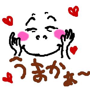 Cocolog_oekaki_2011_06_22_09_52